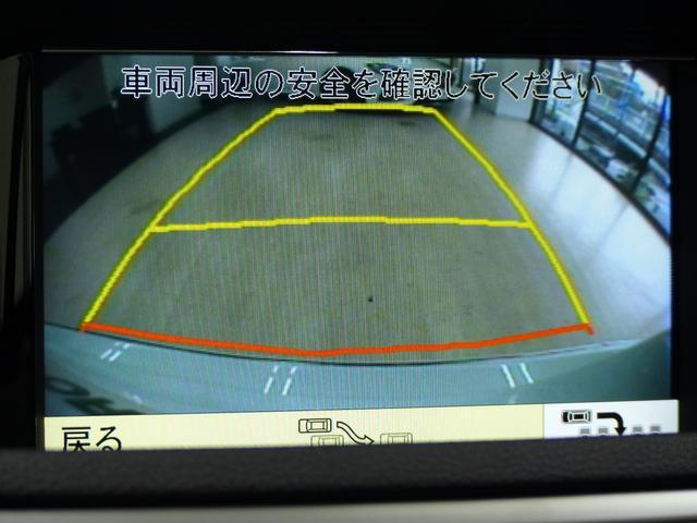 「メルセデスベンツ」「Mクラス」「セダン」「神奈川県」の中古車14