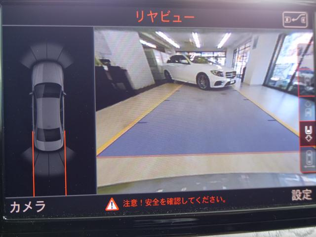 「アウディ」「アウディ A8」「セダン」「神奈川県」の中古車12