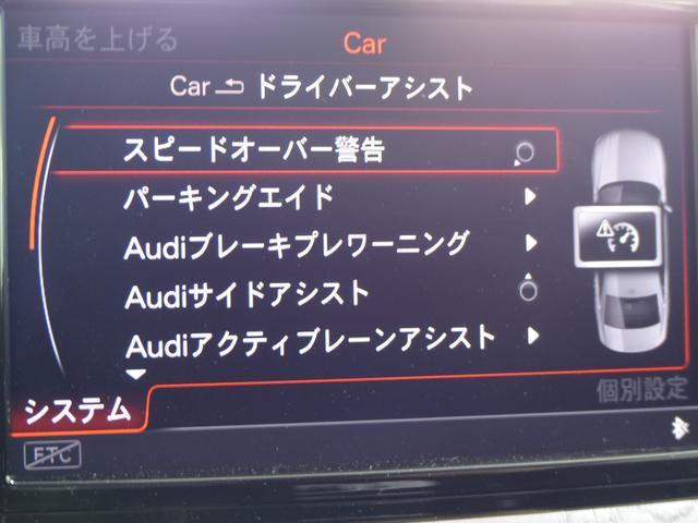 「アウディ」「アウディ A8」「セダン」「神奈川県」の中古車13