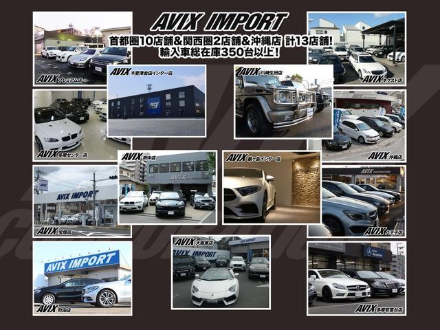 AVIXグループは販売店12拠点を展開しており、お客様のニーズに合わせた品質重視のお車を取り揃えております。ご購入後のカーライフ(車検・整備・板金・塗装・ドレスアップ等)もしっかりサポート致します。