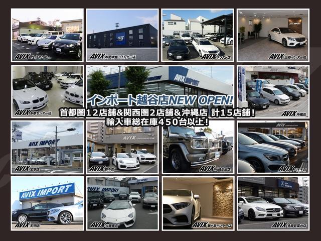 AVIXグループは販売店15拠点を展開しており、お客様のニーズに合わせた品質重視のお車を取り揃えております。ご購入後のカーライフ(車検・整備・板金・塗装・ドレスアップ等)もしっかりサポート致します。