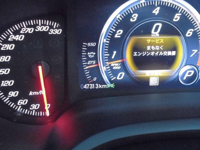 「シボレー」「シボレー コルベット」「クーペ」「東京都」の中古車17