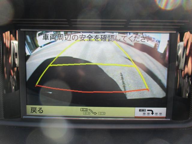 「メルセデスベンツ」「Mクラス」「ステーションワゴン」「神奈川県」の中古車29