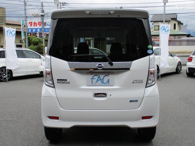 「日産」「デイズルークス」「コンパクトカー」「神奈川県」の中古車3
