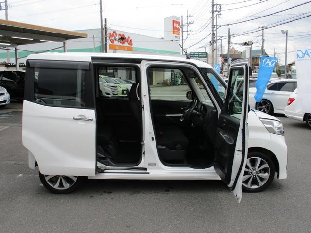 「日産」「デイズルークス」「コンパクトカー」「神奈川県」の中古車6