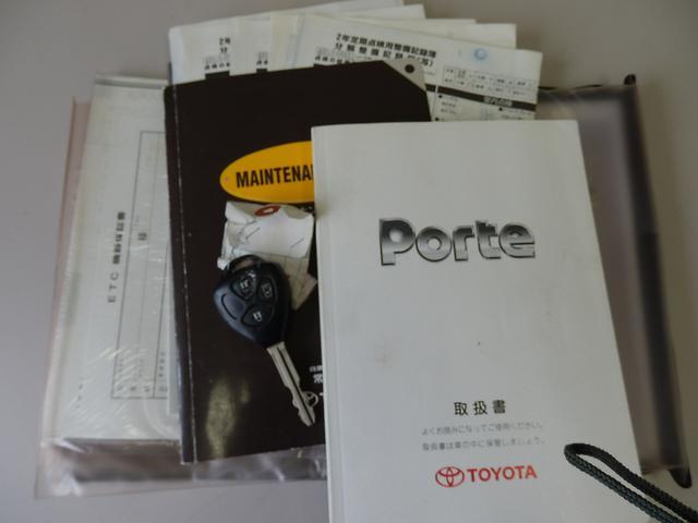 130i Cパッケージ 記録簿 左PSドア ナビTV(20枚目)