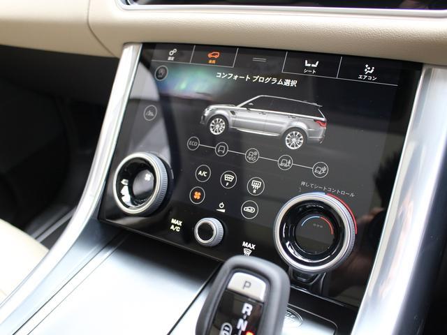 「ランドローバー」「レンジローバースポーツ」「SUV・クロカン」「東京都」の中古車20