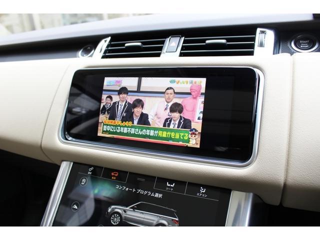 「ランドローバー」「レンジローバースポーツ」「SUV・クロカン」「東京都」の中古車46