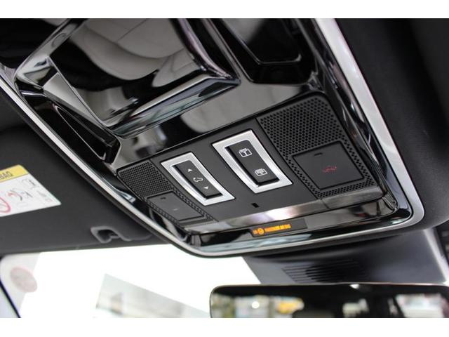 ヴォーグ ドライブプロパック コネクトプロパック 1オーナー(45枚目)