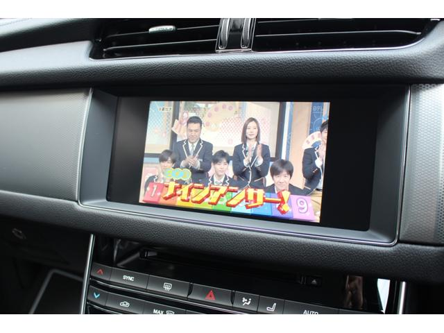 「ジャガー」「XFスポーツブレイク」「ステーションワゴン」「東京都」の中古車23