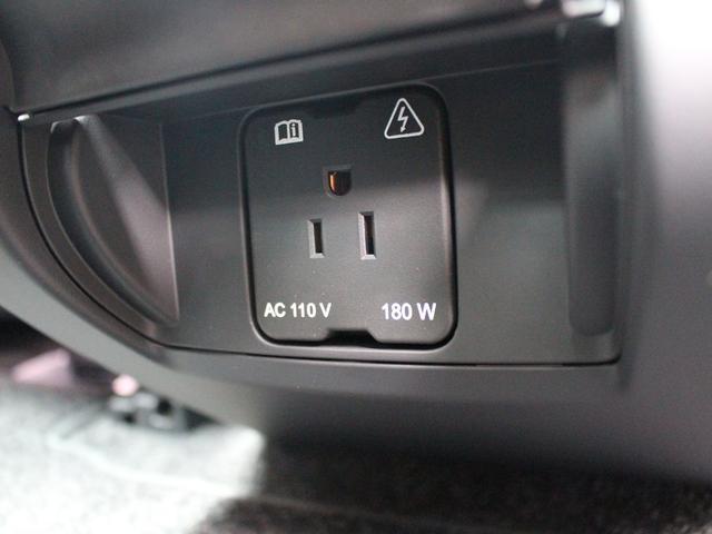 ヴォーグ 258PS 1オーナー パノラミックルーフ ドライバーアシストパック シートヒーター&クーラー ピクセルLEDヘッドライト スマートフォンパック 家庭用電源ソケット ウッドコンビハンドル エボニーヘッドライニング(17枚目)
