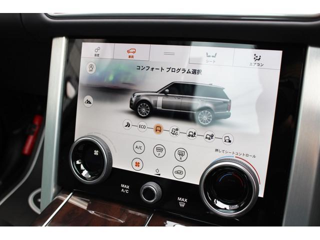 ヴォーグ 258PS 1オーナー パノラミックルーフ ドライバーアシストパック シートヒーター&クーラー ピクセルLEDヘッドライト スマートフォンパック 家庭用電源ソケット ウッドコンビハンドル エボニーヘッドライニング(21枚目)