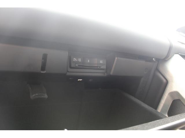 ヴォーグ 258PS 1オーナー パノラミックルーフ ドライバーアシストパック シートヒーター&クーラー ピクセルLEDヘッドライト スマートフォンパック 家庭用電源ソケット ウッドコンビハンドル エボニーヘッドライニング(22枚目)