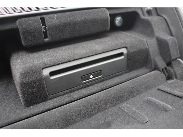 ヴォーグ 258PS 1オーナー パノラミックルーフ ドライバーアシストパック シートヒーター&クーラー ピクセルLEDヘッドライト スマートフォンパック 家庭用電源ソケット ウッドコンビハンドル エボニーヘッドライニング(24枚目)