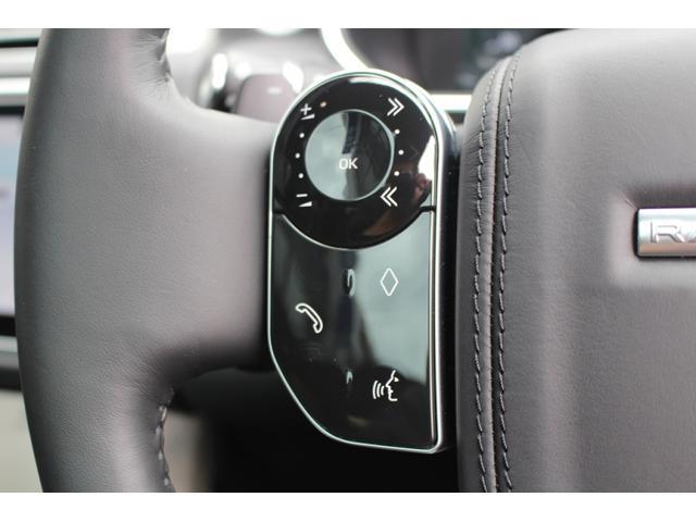 ヴォーグ 258PS 1オーナー パノラミックルーフ ドライバーアシストパック シートヒーター&クーラー ピクセルLEDヘッドライト スマートフォンパック 家庭用電源ソケット ウッドコンビハンドル エボニーヘッドライニング(30枚目)