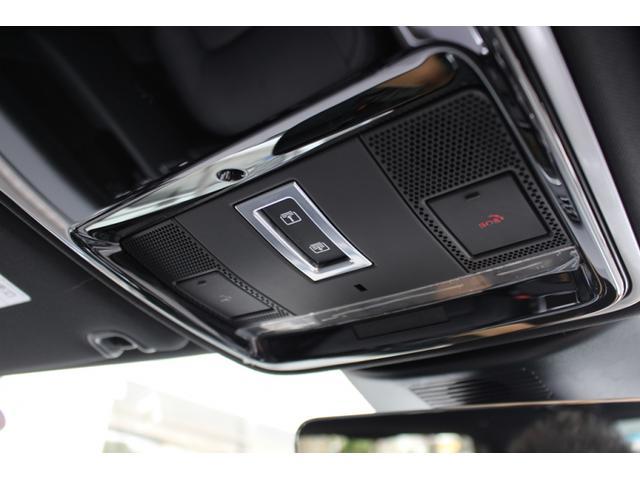 ヴォーグ 258PS 1オーナー パノラミックルーフ ドライバーアシストパック シートヒーター&クーラー ピクセルLEDヘッドライト スマートフォンパック 家庭用電源ソケット ウッドコンビハンドル エボニーヘッドライニング(46枚目)