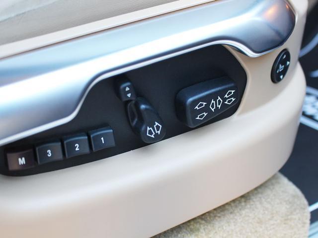 5.0 V8 1オーナー ベージュレザー 前後シートヒーター フロントシートクーラー サンルーフ サイドステップ 前後ドラレコ ステアリングヒーター サラウンドカメラ ETC 禁煙車 前後ソナー(18枚目)