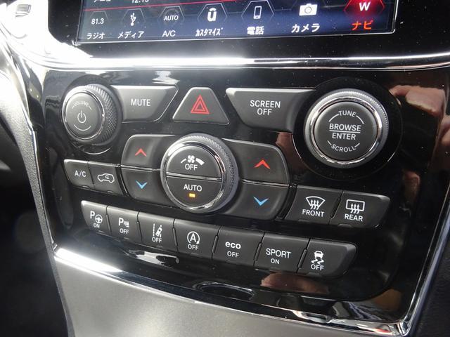 リミテッド 元デモカー 純正ナビ carplay・androidauto対応 バックカメラ ETC 地デジ視聴可能 新車保証継承(18枚目)