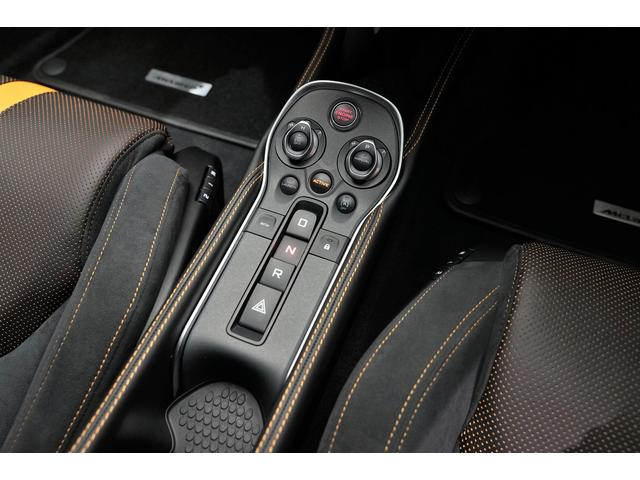 マクラーレン マクラーレン 570S クーペ