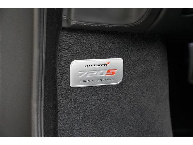 「マクラーレン」「マクラーレン 720S」「クーペ」「東京都」の中古車16