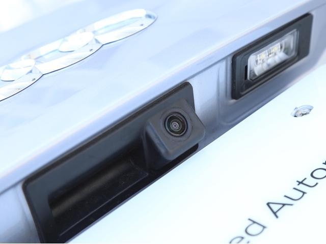 アウディ アウディ A6 2.0TFSIクワトロ 認定中古車 マトリクスLED