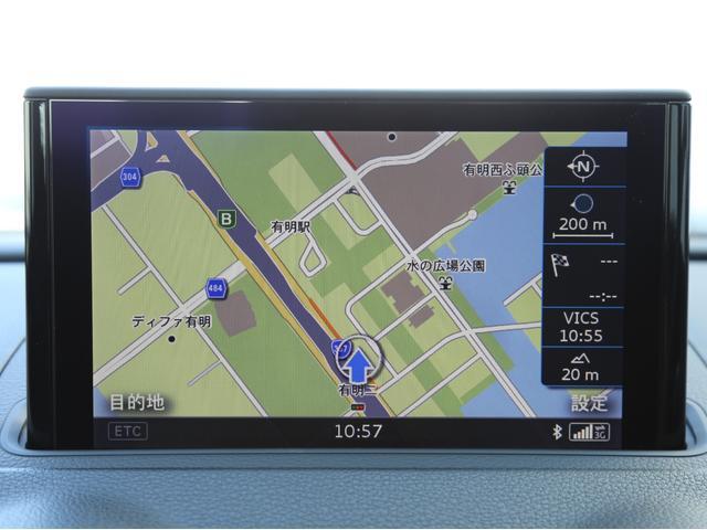 アウディ アウディ S3 認定中古車 LEDヘッドライト
