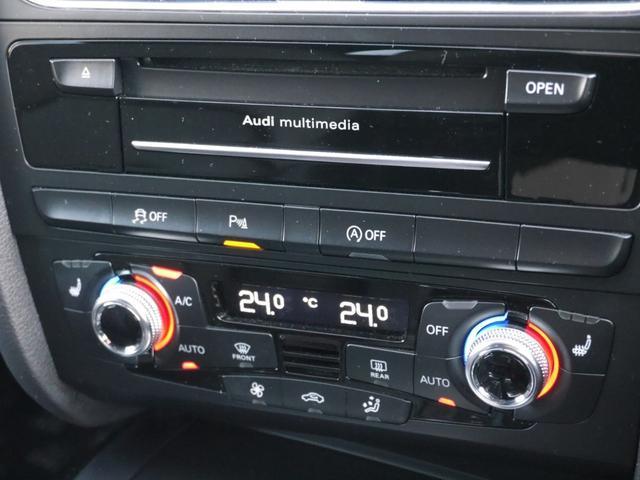 2.0TFSIクワトロ Sラインパッケージ 認定中古車 APS(アウディ パーキングシステム) リヤビューカメラ付 アドバンストキーシステム 12V電源ソケット リヤLEDコンビネーションライト シートヒーター アウディサウンドシステム(14枚目)