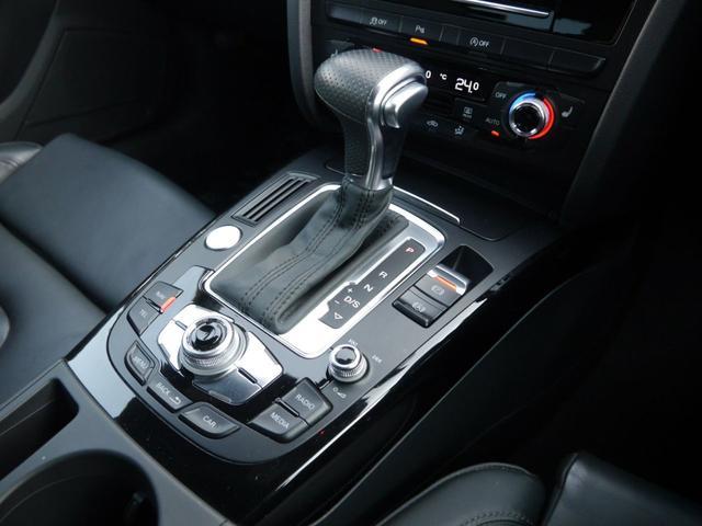 2.0TFSIクワトロ Sラインパッケージ 認定中古車 APS(アウディ パーキングシステム) リヤビューカメラ付 アドバンストキーシステム 12V電源ソケット リヤLEDコンビネーションライト シートヒーター アウディサウンドシステム(15枚目)