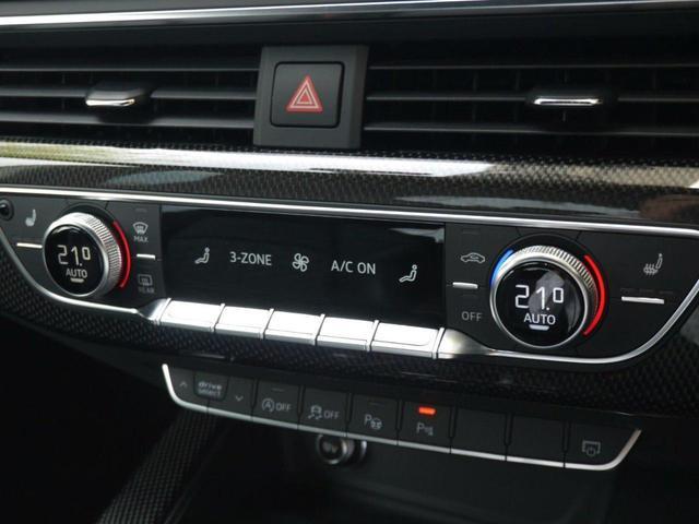 ベースグレード アシスタンス&マトリクスLEDヘッドライト&レザーパッケージ 認定中古車  アーティフィシャルイテリアレザー(ドアアームレスト/センターコンソール)  カラードブレーキキャリパー レッド(17枚目)