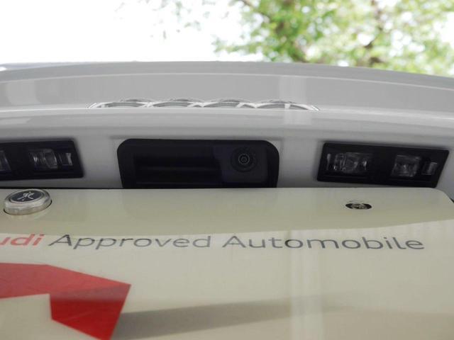 ベースグレード アシスタンス&マトリクスLEDヘッドライト&レザーパッケージ 認定中古車  アーティフィシャルイテリアレザー(ドアアームレスト/センターコンソール)  カラードブレーキキャリパー レッド(24枚目)