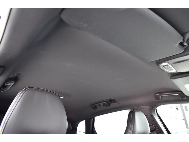 D4 インスクリプション VOLVO SELEKT認定中古車(12枚目)