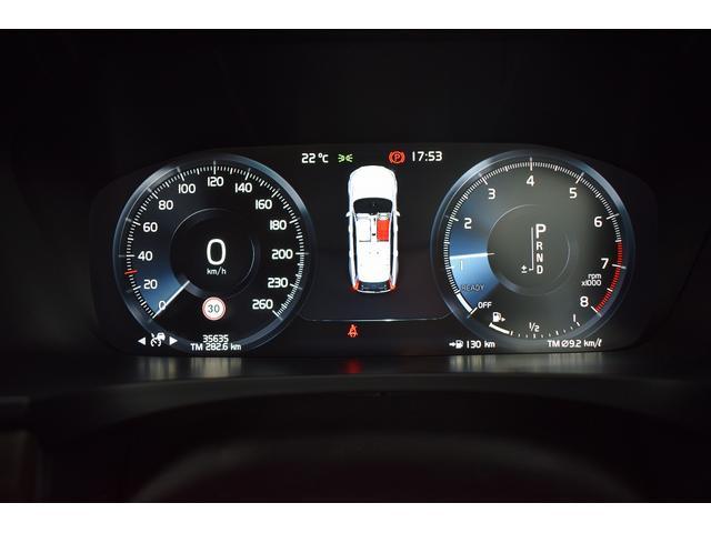 クロスカントリー T5 AWD モメンタム  認定中古車(7枚目)
