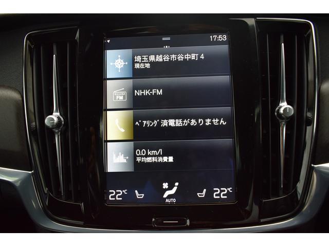 クロスカントリー T5 AWD モメンタム  認定中古車(8枚目)