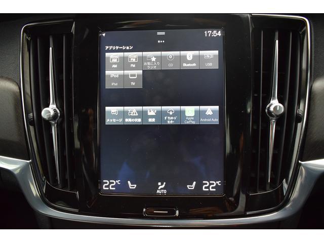 クロスカントリー T5 AWD モメンタム  認定中古車(10枚目)