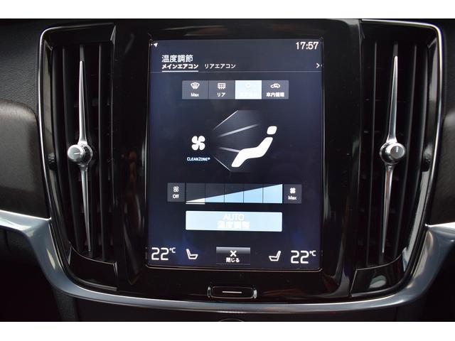 クロスカントリー T5 AWD モメンタム  認定中古車(19枚目)