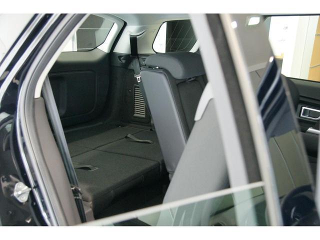 「ランドローバー」「ランドローバー ディスカバリースポーツ」「SUV・クロカン」「神奈川県」の中古車21