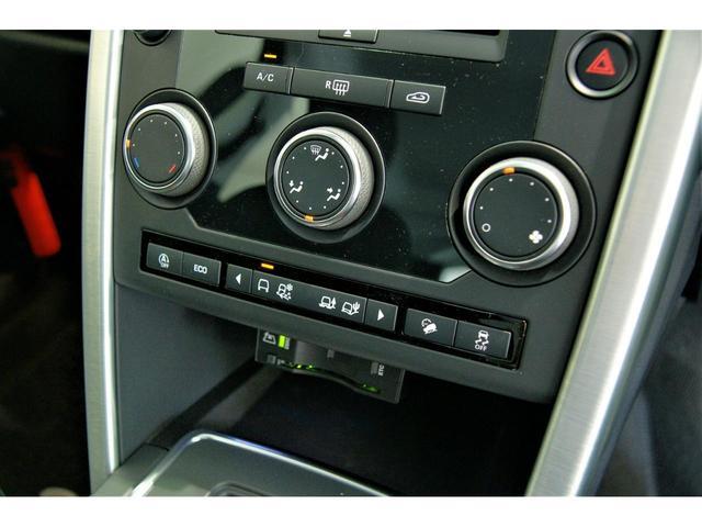 「ランドローバー」「ランドローバー ディスカバリースポーツ」「SUV・クロカン」「神奈川県」の中古車31