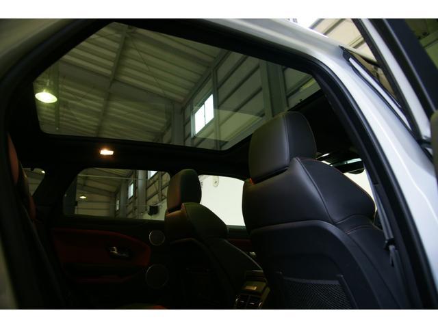 「ランドローバー」「レンジローバーイヴォーク」「SUV・クロカン」「神奈川県」の中古車4