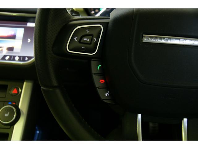 「ランドローバー」「レンジローバーイヴォーク」「SUV・クロカン」「神奈川県」の中古車25
