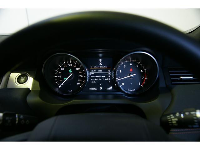 「ランドローバー」「レンジローバーイヴォーク」「SUV・クロカン」「神奈川県」の中古車26