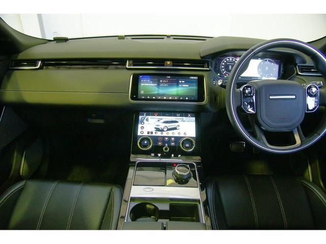 「ランドローバー」「レンジローバーヴェラール」「SUV・クロカン」「神奈川県」の中古車15