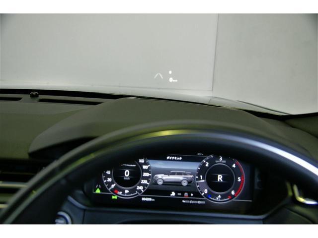 「ランドローバー」「レンジローバーヴェラール」「SUV・クロカン」「神奈川県」の中古車17