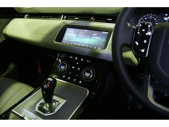 「ランドローバー」「レンジローバーイヴォーク」「SUV・クロカン」「神奈川県」の中古車15