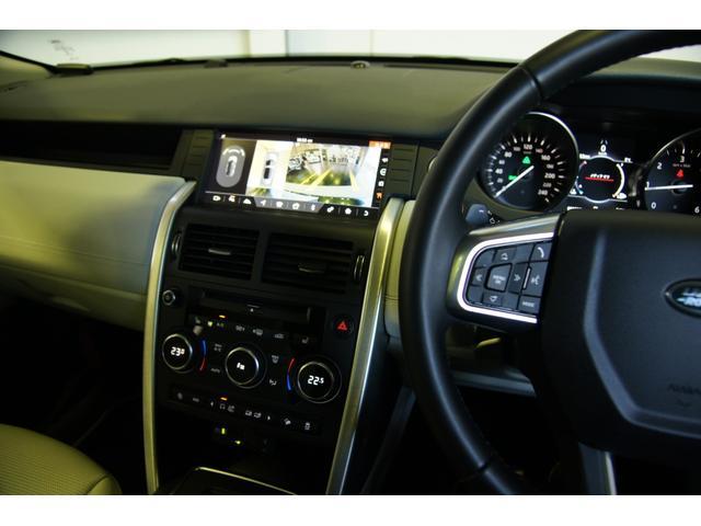 「ランドローバー」「ランドローバー ディスカバリースポーツ」「SUV・クロカン」「神奈川県」の中古車18