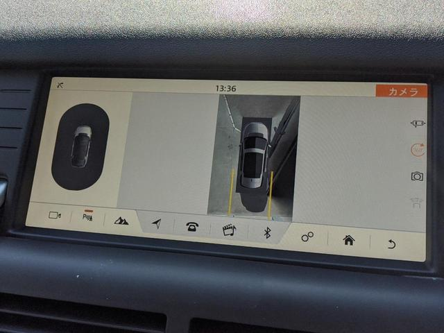 HSE 2.0L P240 4WD 1オーナー 黒革/シートヒーター 純正SSDナビ/デジタルテレビ 専用19A/W ステアリングヒーター MERIDIAN ブラインドスポット パワージェスチャーテールゲート(12枚目)