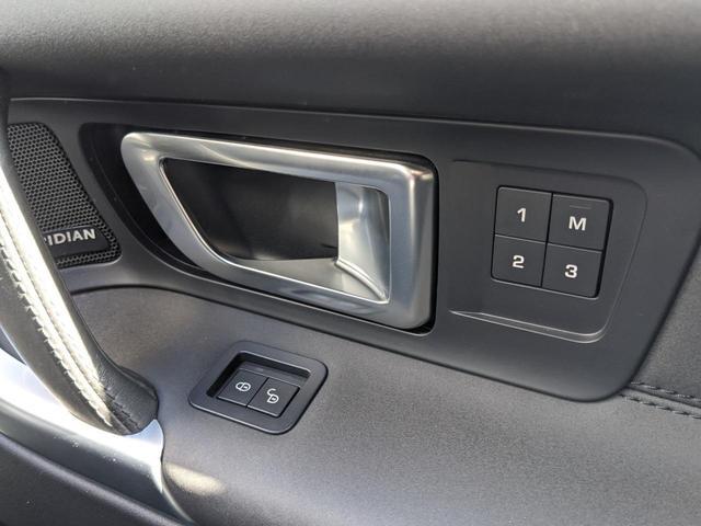 HSE 2.0L P240 4WD 1オーナー 黒革/シートヒーター 純正SSDナビ/デジタルテレビ 専用19A/W ステアリングヒーター MERIDIAN ブラインドスポット パワージェスチャーテールゲート(19枚目)