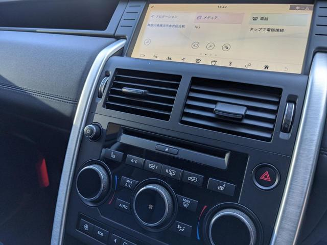 HSE 2.0L P240 4WD 1オーナー 黒革/シートヒーター 純正SSDナビ/デジタルテレビ 専用19A/W ステアリングヒーター MERIDIAN ブラインドスポット パワージェスチャーテールゲート(29枚目)