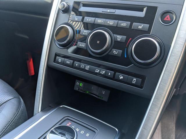 HSE 2.0L P240 4WD 1オーナー 黒革/シートヒーター 純正SSDナビ/デジタルテレビ 専用19A/W ステアリングヒーター MERIDIAN ブラインドスポット パワージェスチャーテールゲート(30枚目)
