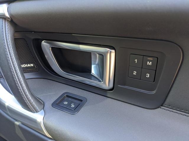 HSE 2.0L P240 4WD 1オーナー 黒革/シートヒーター 純正SSDナビ/デジタルテレビ 専用19A/W ステアリングヒーター MERIDIAN ブラインドスポット パワージェスチャーテールゲート(44枚目)