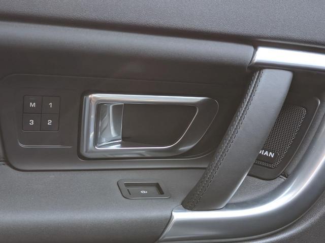 HSE 2.0L P240 4WD 1オーナー 黒革/シートヒーター 純正SSDナビ/デジタルテレビ 専用19A/W ステアリングヒーター MERIDIAN ブラインドスポット パワージェスチャーテールゲート(45枚目)